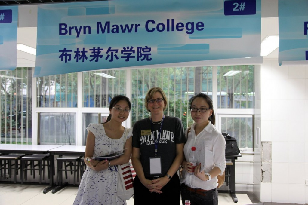 bryn mawr application essay When completing the question on the application regarding  if a student chooses to write about it in their essay,  bryn mawr offers financial aid to.