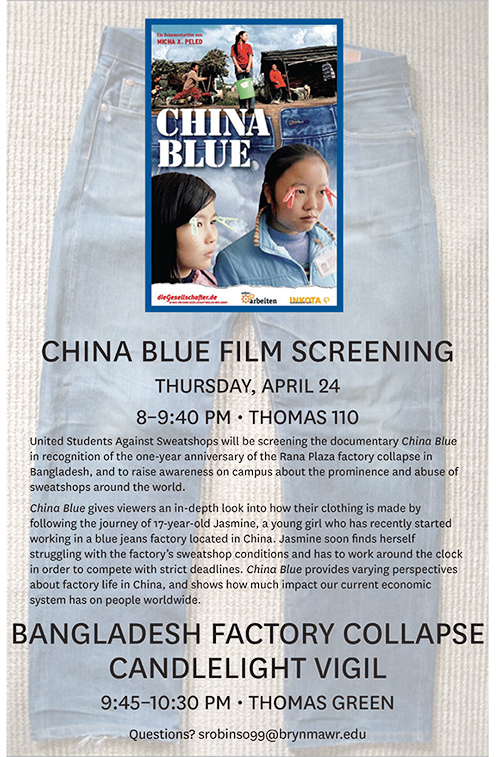 ChinaBlue_Poster_revised